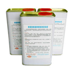 Taza Sublimación 330 ml Color Dorado Metálico