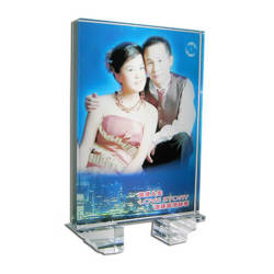 Taza Sublimación 330 ml Color Negro Recuadro Blanco